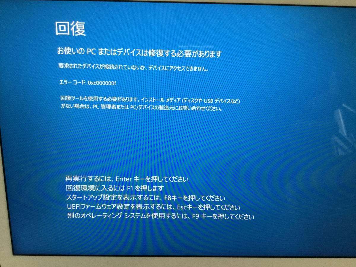 ACER Aspire/S7 COREi7 Ultorabook ジャンク_画像2