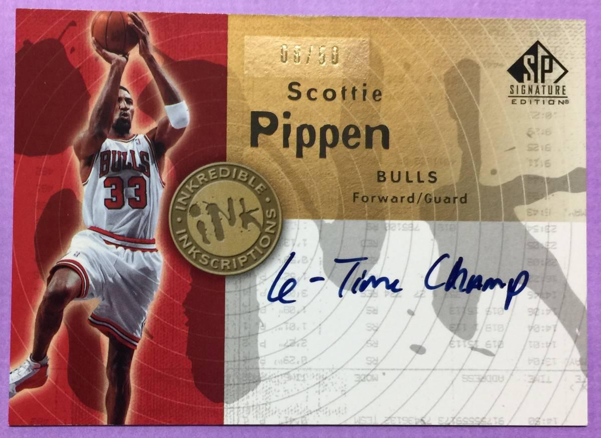 [Scottie Pippen/スコッティー・ピペン] 2005-06 UPPER DECK SP Signature Edition INKredible scriptions 直筆サインカード !!!