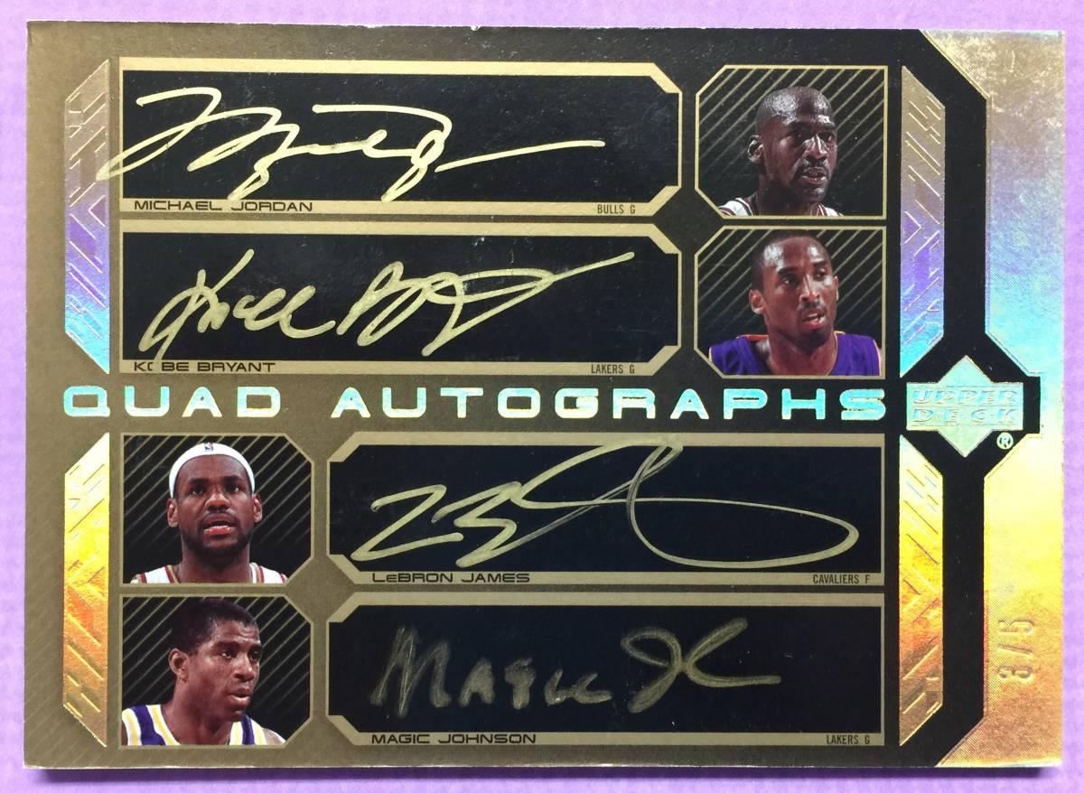 [Jordan,Kobe,Lebron,Magic/ジョーダン、コービー、レブロン、マジック] 2007-08 UPPER D