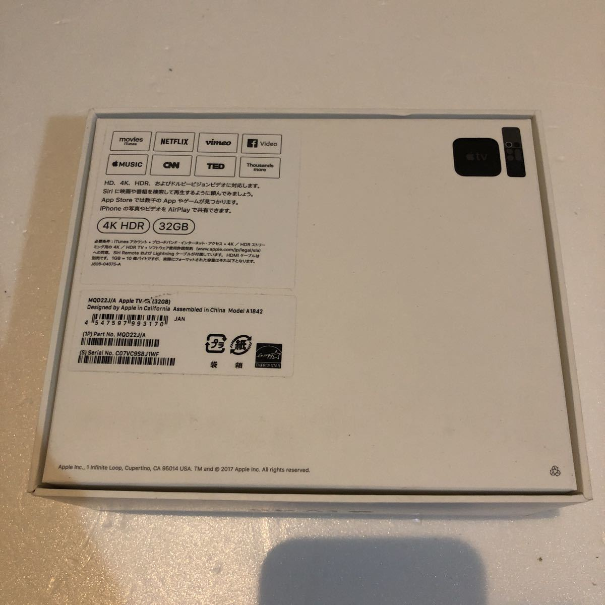 《Apple TV》4K 32GB MQD22J/A 第5世代 アップル ティービー テレビ マック MacBook 映画 プロジェクター 中古 美品 コード付き_画像7