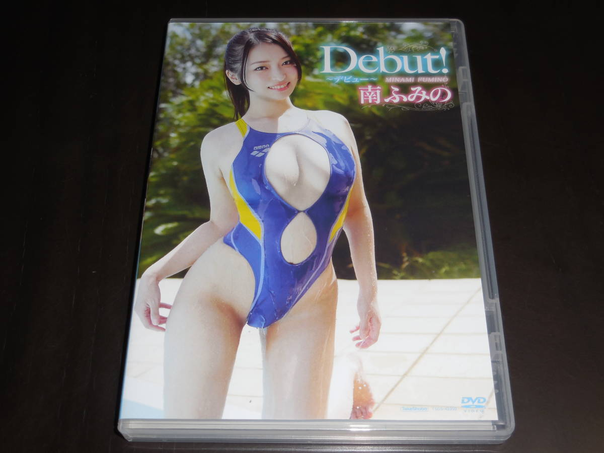 DVD 南ふみの Debut!