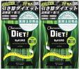 2 box set [ postage 510-185 jpy ] new goods unopened *ByKURO( bike ro) green juice (2g×30.)×2 0083A42B8C①