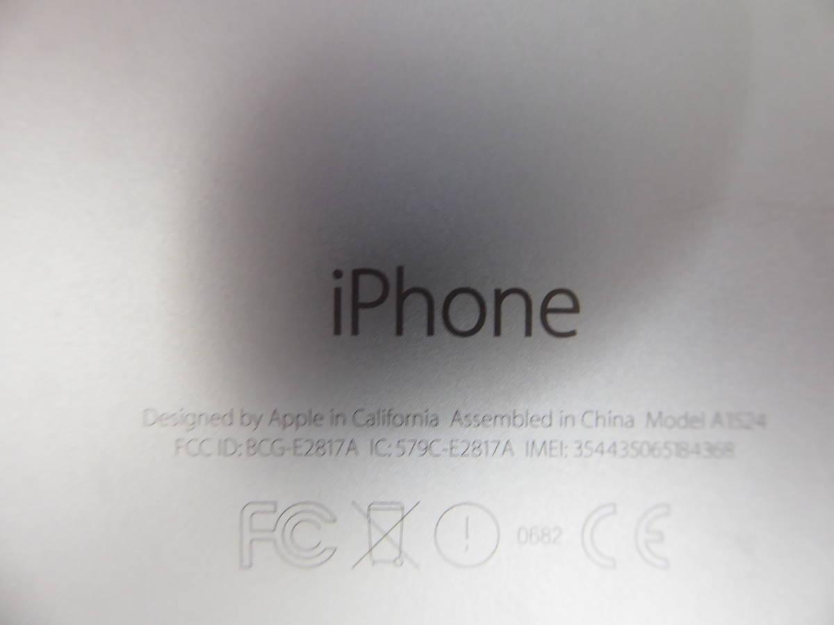 【iPhone6 Plus au A1524 64GB 初期化済】_画像3