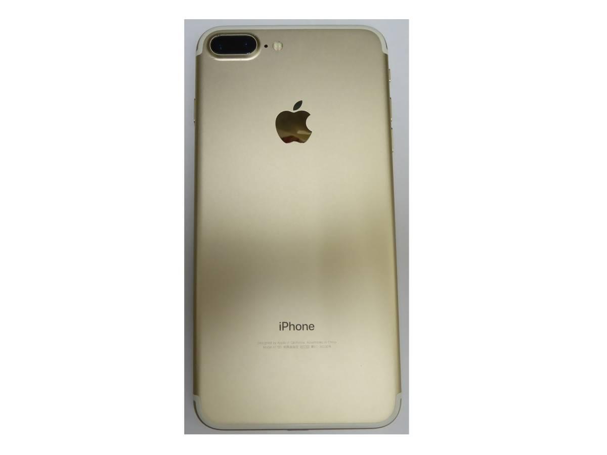 【iPhone7 Plus A1785 softbank 初期化済】_画像2
