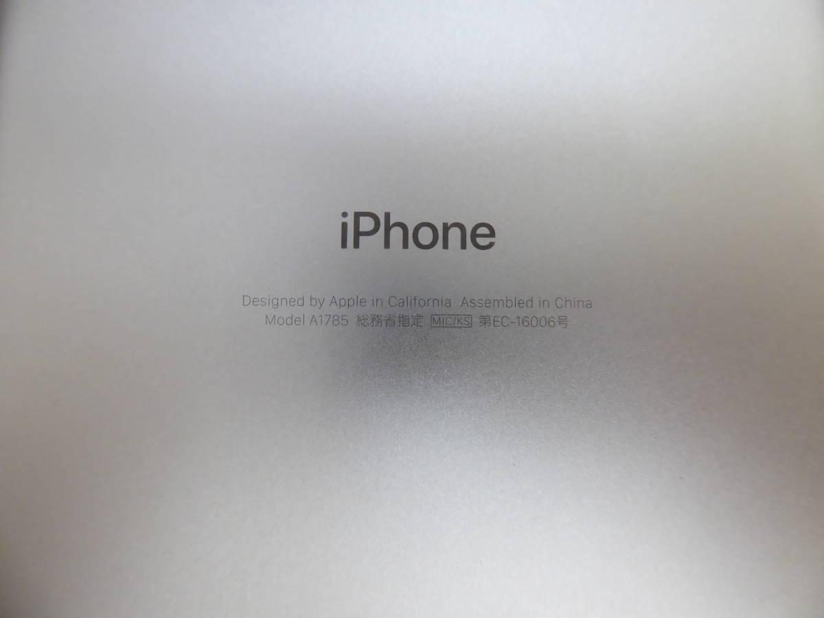 【iPhone7 Plus A1785 softbank 初期化済】_画像3