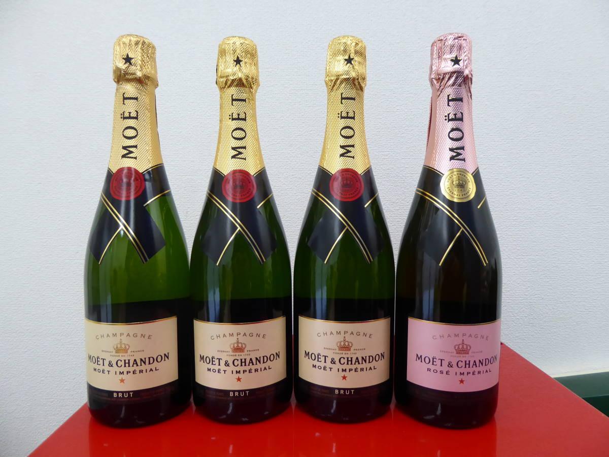 【4本セット 未開栓品】【モエシャン 750ml 12% シャンパン】_画像2