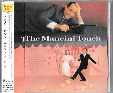 ヘンリー・マンシーニ/マンシーニ・タッチ CD