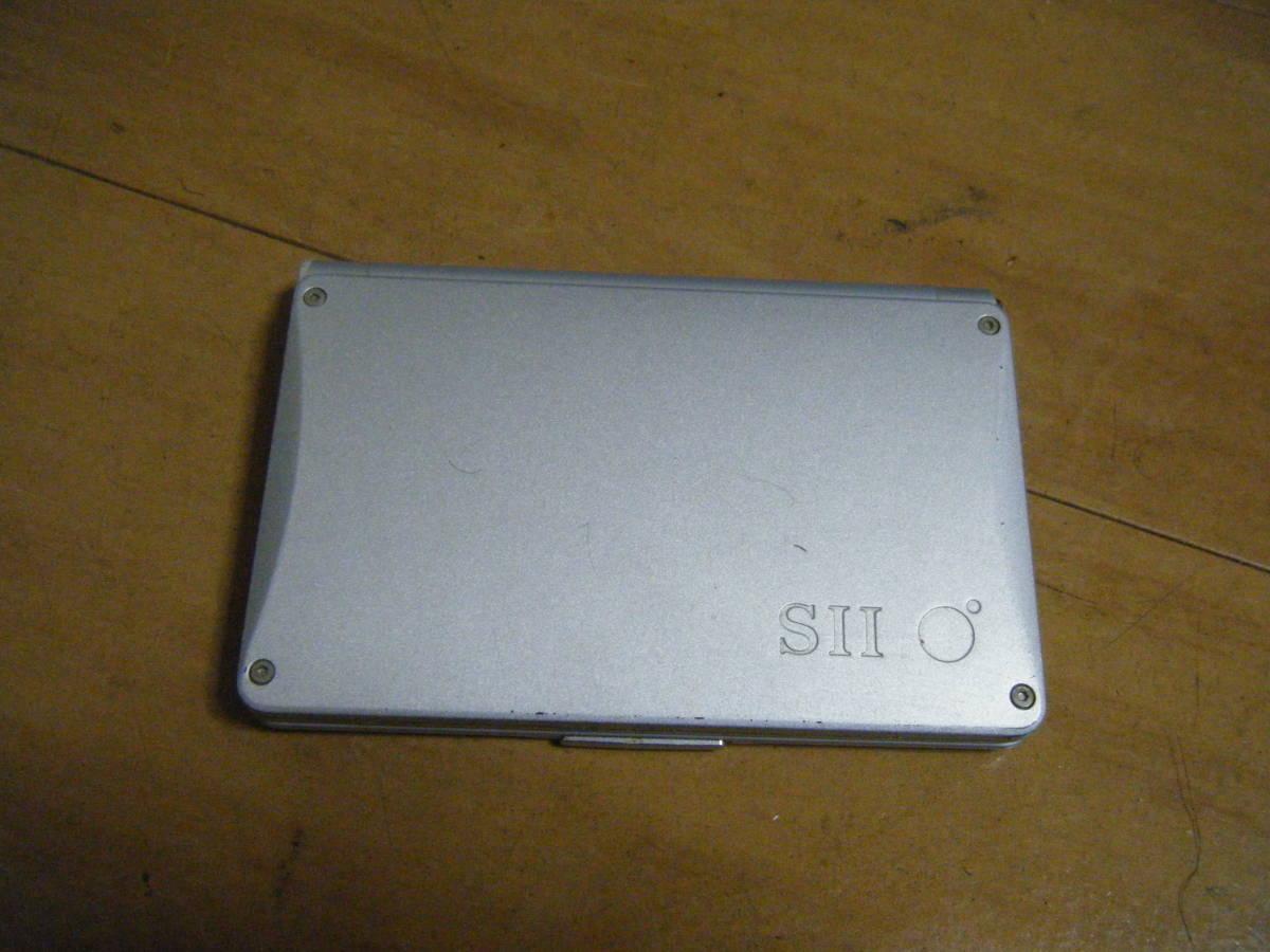SII SR-E8500