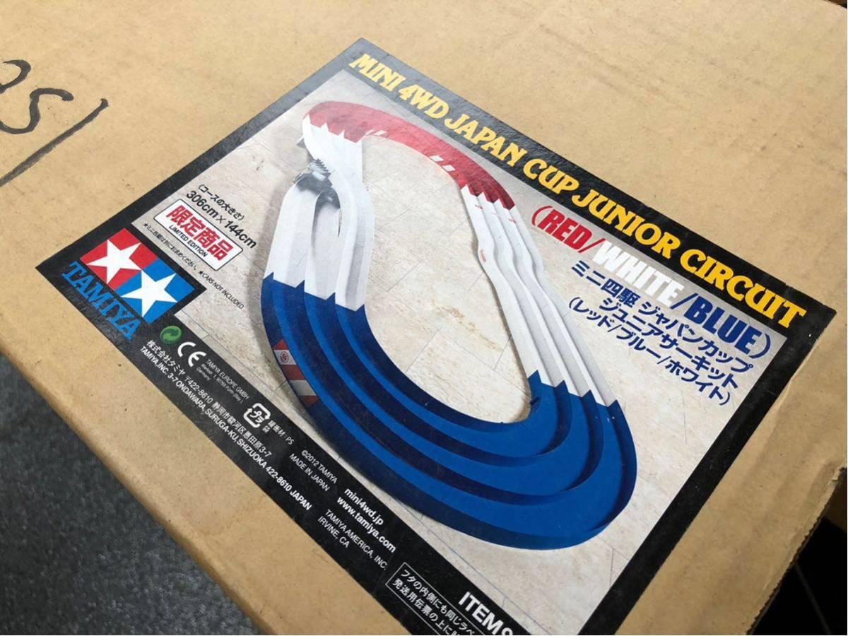 タミヤ ミニ四駆 JCJC ジャパンカップ ジュニアサーキット 3セット 美品 限定品