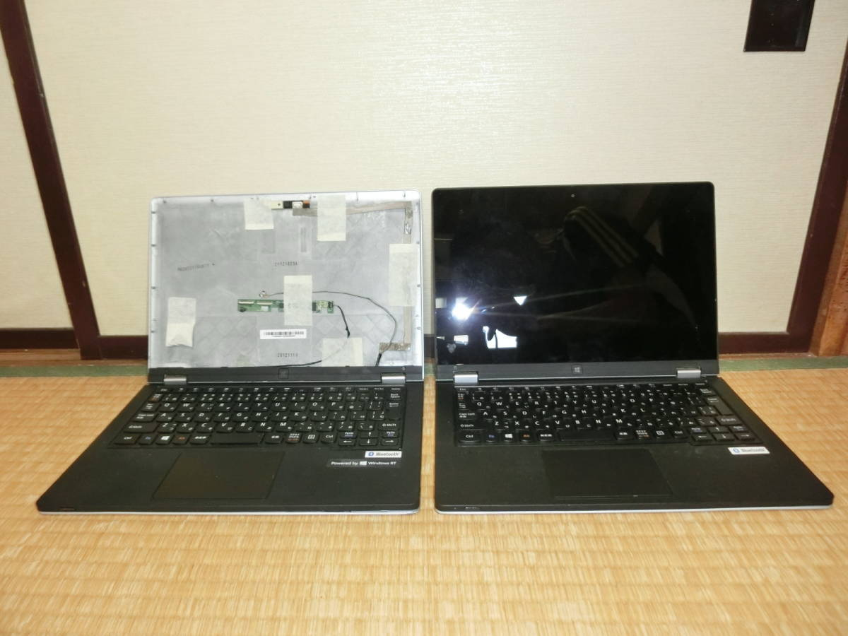 P58 NEC LaVie Y LY750/JW PC-LY750JW 2台まとめて ジャンク出品 _画像1