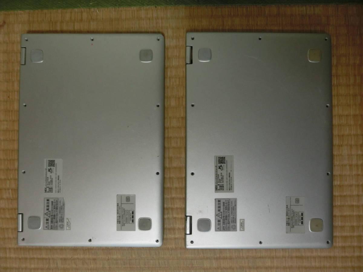 P58 NEC LaVie Y LY750/JW PC-LY750JW 2台まとめて ジャンク出品 _画像4