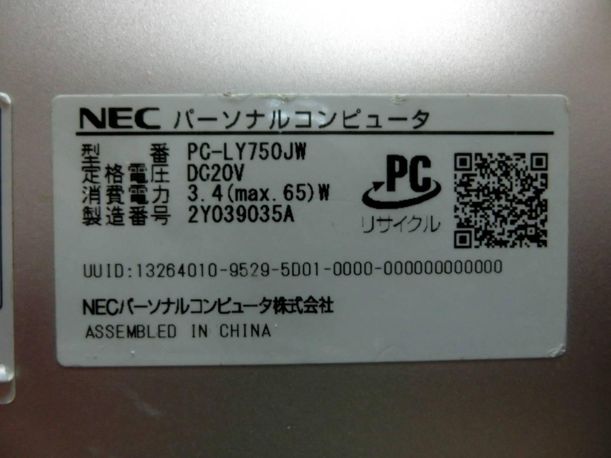 P58 NEC LaVie Y LY750/JW PC-LY750JW 2台まとめて ジャンク出品 _画像10