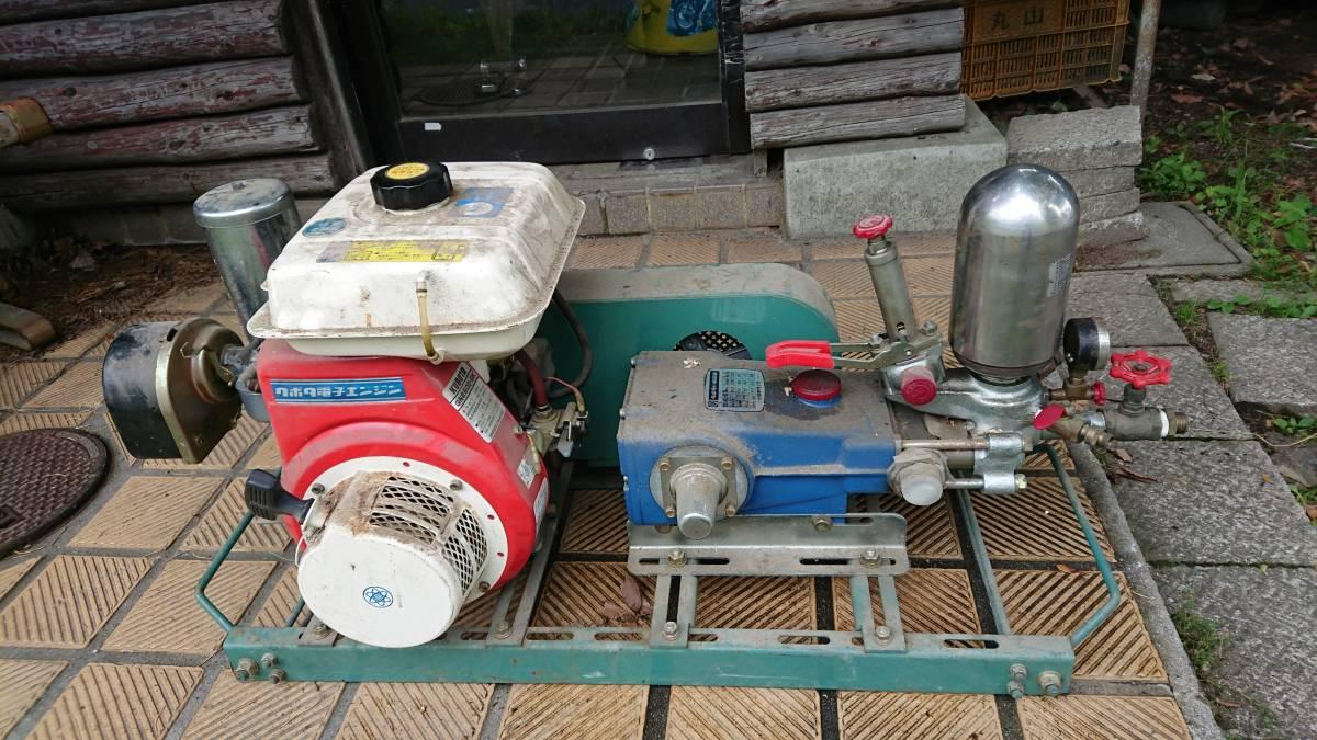 クボタ噴霧機 現状販売 中古品(ジャンク品) 直接引き取り限定 安曇野