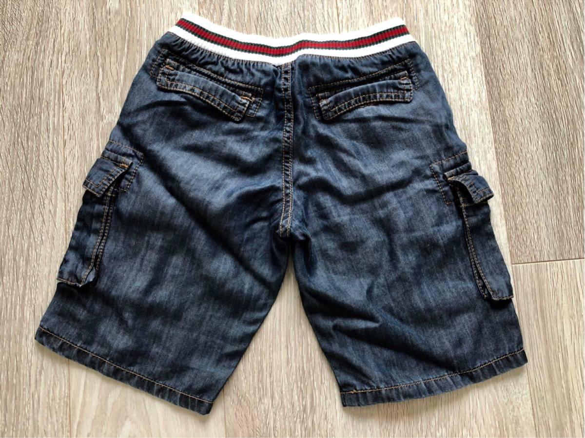 GUCCIグッチ☆半ズボン 5サイズ110~130センチ男の子_画像3