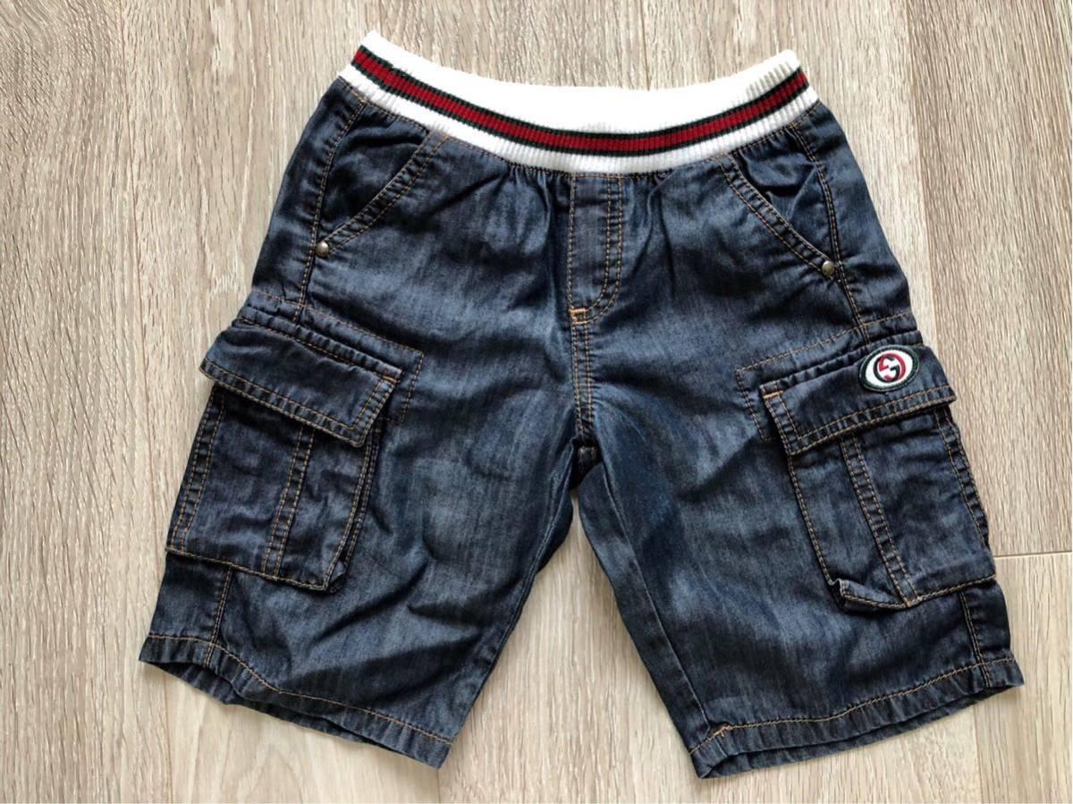 GUCCIグッチ☆半ズボン 5サイズ110~130センチ男の子