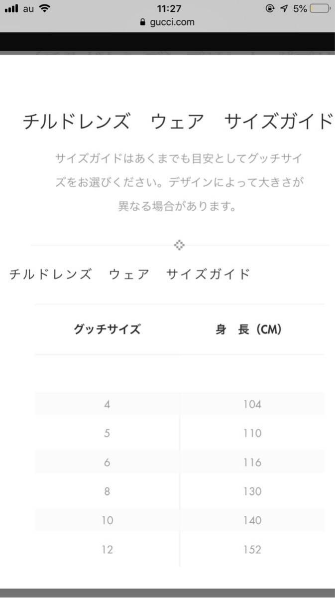 GUCCIグッチ☆半ズボン 5サイズ110~130センチ男の子_画像4