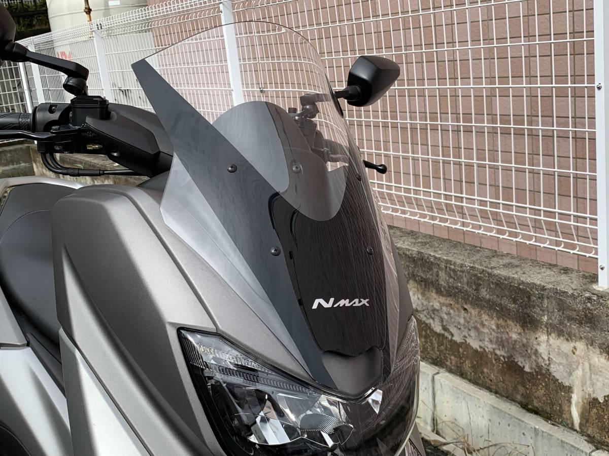 NMAX125 NMAX155 社外品 ミドルスクリーン 無加工ポン付