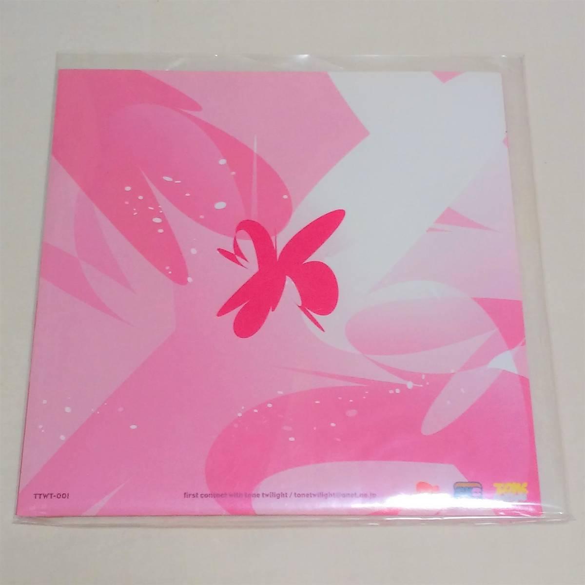 カヒミ カリィ kahimi karie dear boy 限定 7インチレコード ホワイト・ヴァイナル コーネリアス フリッパーズギター 小沢健二_画像2