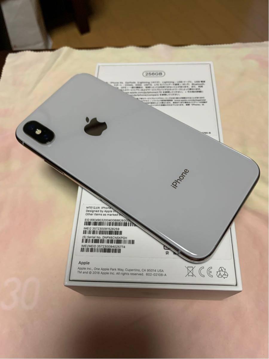 iPhoneXS256G超美品半年以下新品同様本物のアイフェイスをプレゼントお買得品、即完予感②_画像3