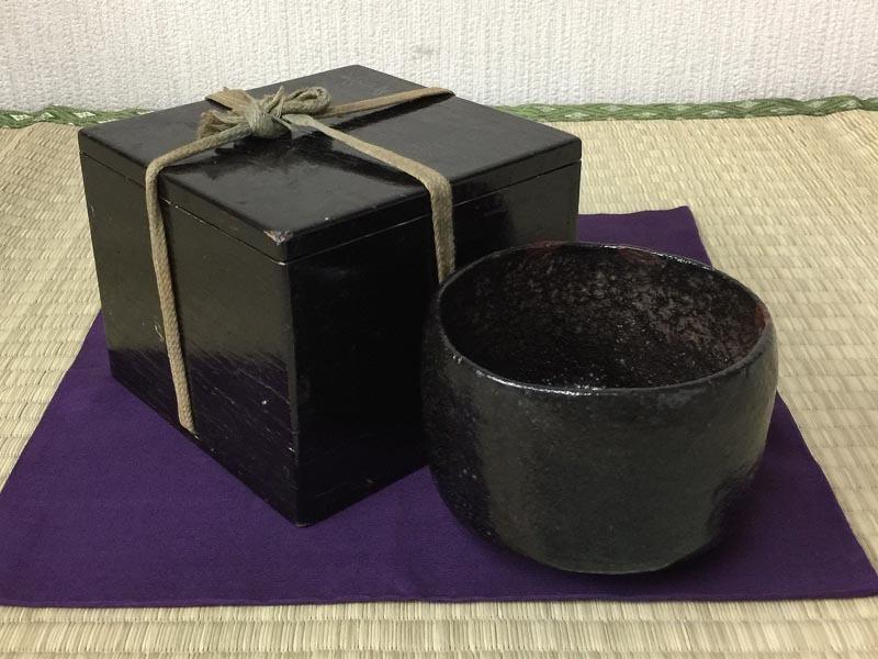 本阿弥光甫 空中 黒楽茶碗 時代品 楽焼 茶道具