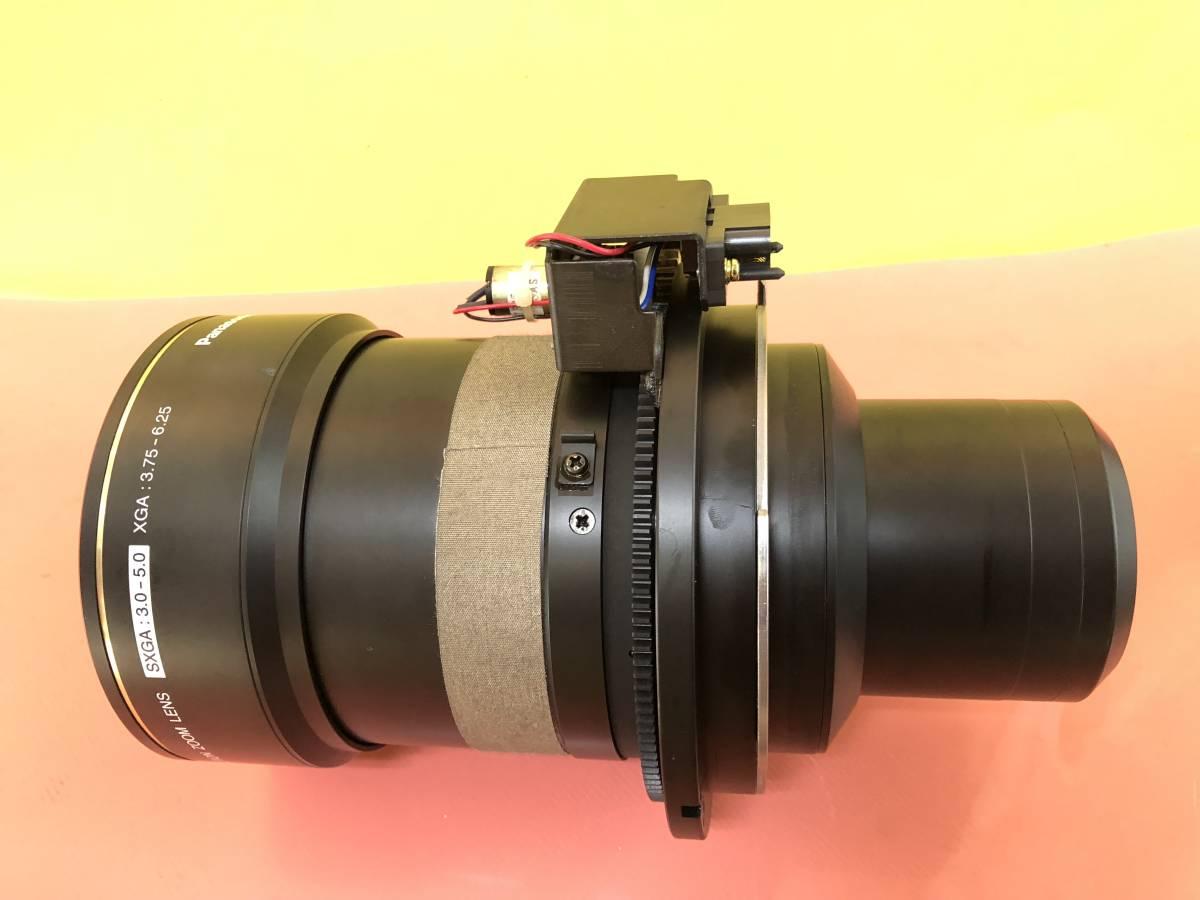 PANASONIC PT-DZ12000 PT-DS8500 PT-DZ21K TH-D10000 TH-D7700 TH-DW10000 PT-DZ8700 など用中焦点ズームレンズ ET-D75LE3 _画像2