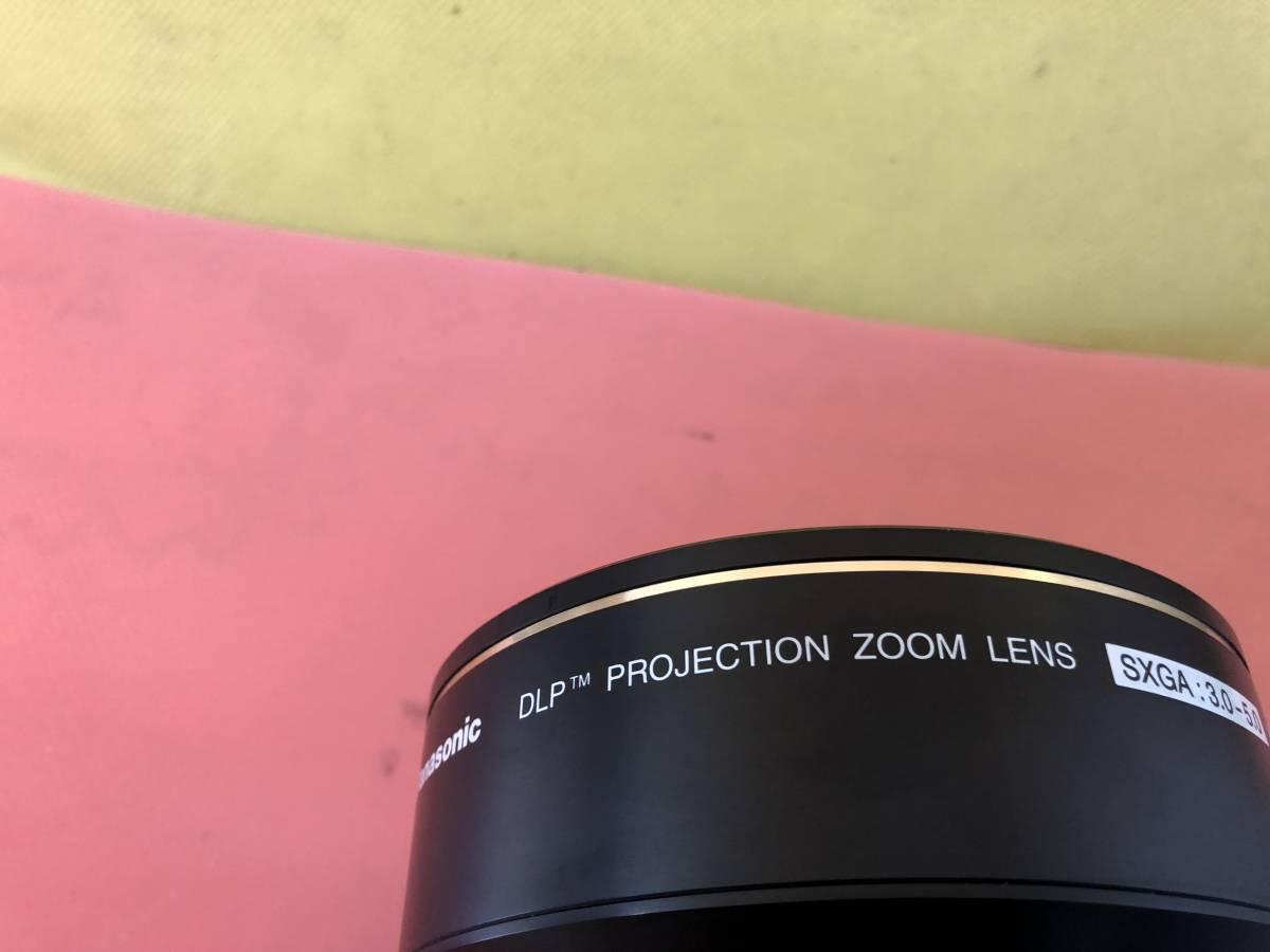 PANASONIC PT-DZ12000 PT-DS8500 PT-DZ21K TH-D10000 TH-D7700 TH-DW10000 PT-DZ8700 など用中焦点ズームレンズ ET-D75LE3 _画像6