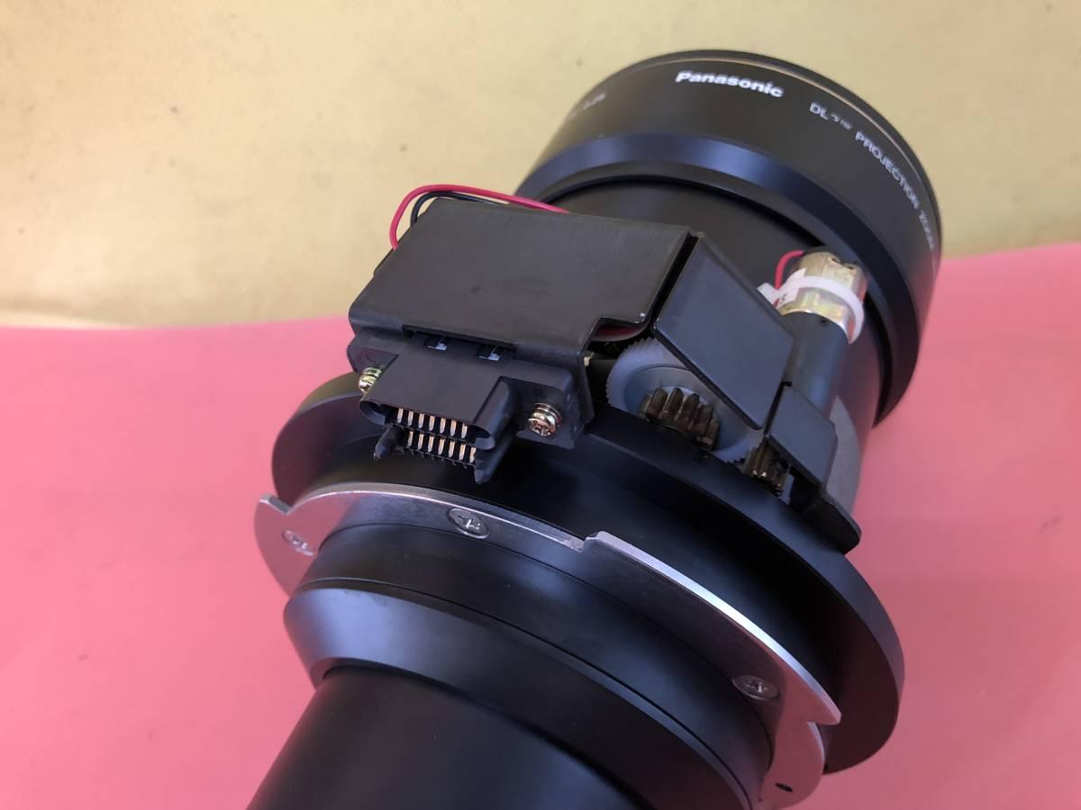 PANASONIC PT-DZ12000 PT-DS8500 PT-DZ21K TH-D10000 TH-D7700 TH-DW10000 PT-DZ8700 など用中焦点ズームレンズ ET-D75LE3 _画像3