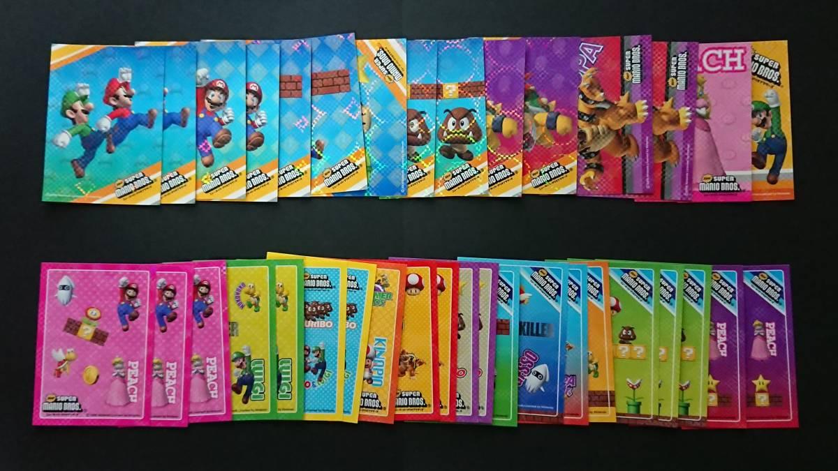 Newスーパーマリオブラザーズ カード シール 73枚セット_画像4