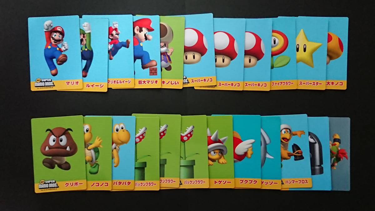 Newスーパーマリオブラザーズ カード シール 73枚セット_画像3
