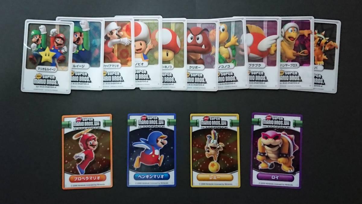 Newスーパーマリオブラザーズ カード シール 73枚セット_画像2