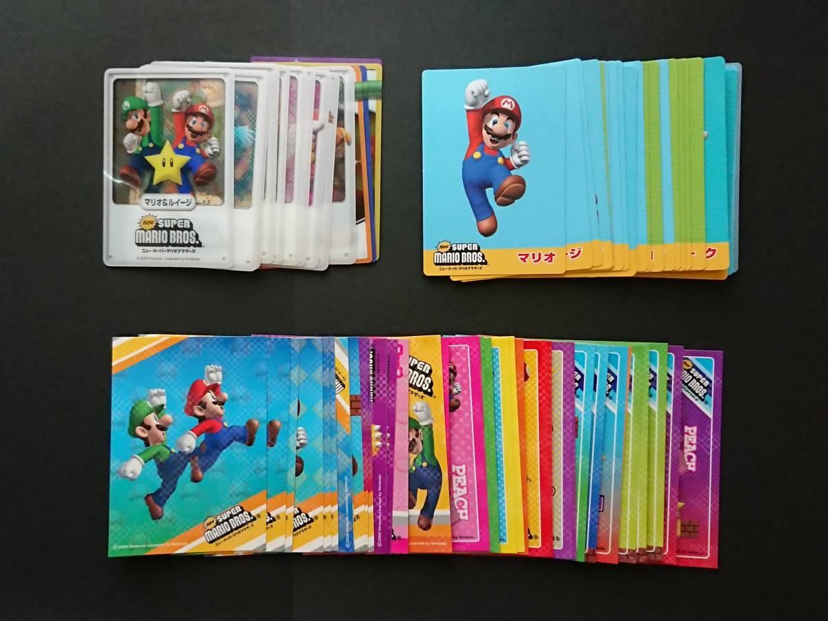 Newスーパーマリオブラザーズ カード シール 73枚セット