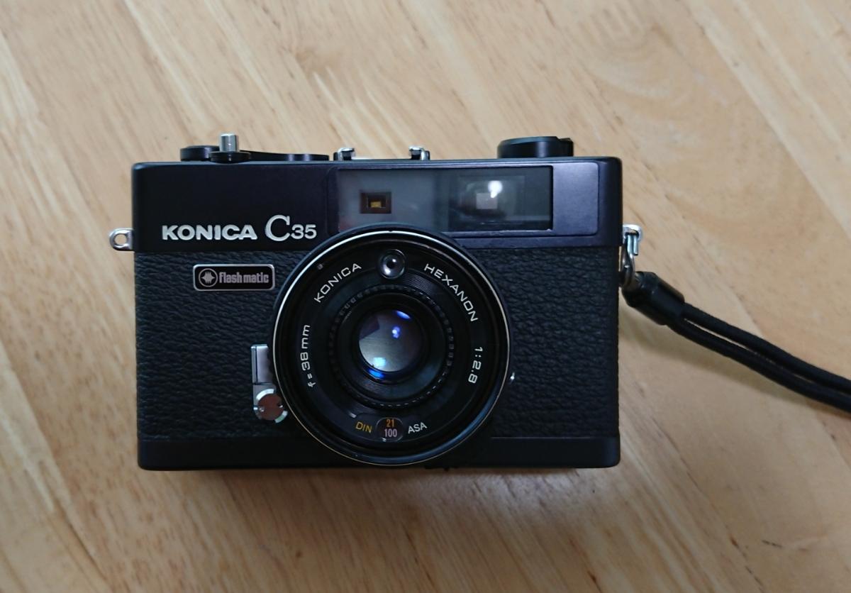 コニカC35 フラッシュマチック 美品_画像2