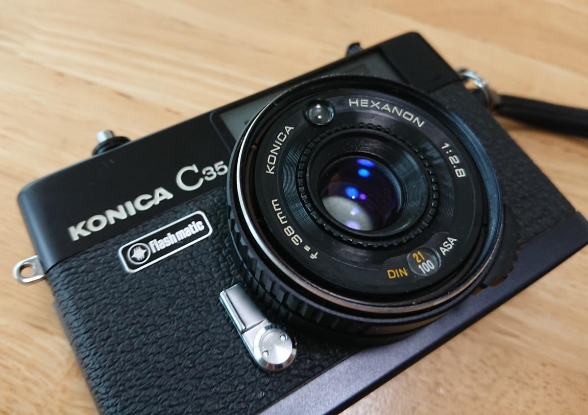 コニカC35 フラッシュマチック 美品_画像4
