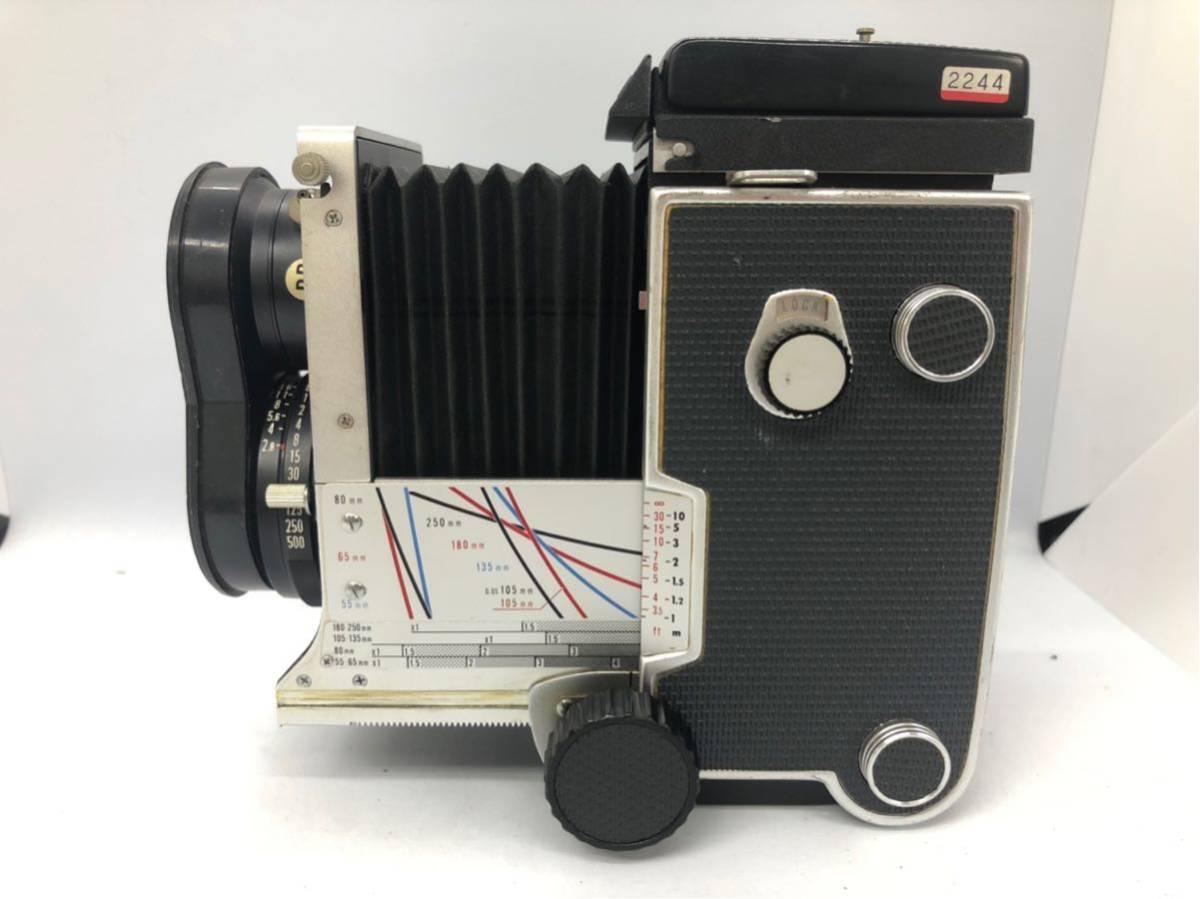 1円 MAMIYA C220 PROFESSIONAL マミヤ MAMIYA-SEKOR f=80mm 1:2.8 二眼レフ 中判カメラ 1906UONOM_画像7