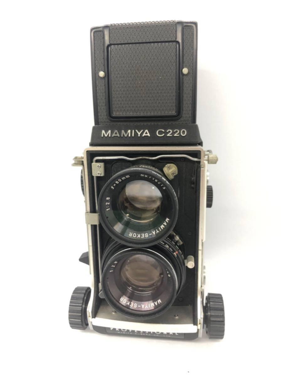 1円 MAMIYA C220 PROFESSIONAL マミヤ MAMIYA-SEKOR f=80mm 1:2.8 二眼レフ 中判カメラ 1906UONOM