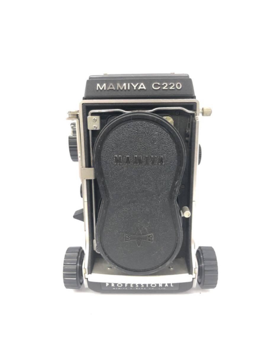 1円 MAMIYA C220 PROFESSIONAL マミヤ MAMIYA-SEKOR f=80mm 1:2.8 二眼レフ 中判カメラ 1906UONOM_画像8