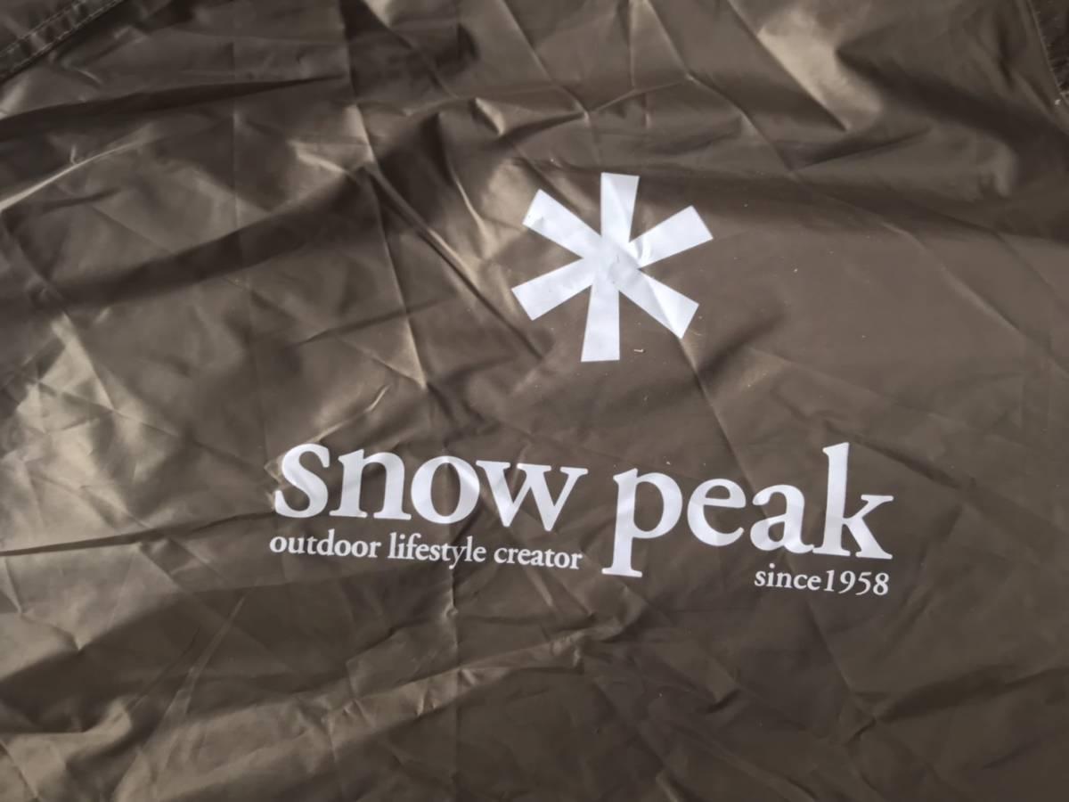 売り切り 展示品 ドックドーム Pro.6 スノーピーク(snowpeak)コールマン 大型 テント タープ_画像5