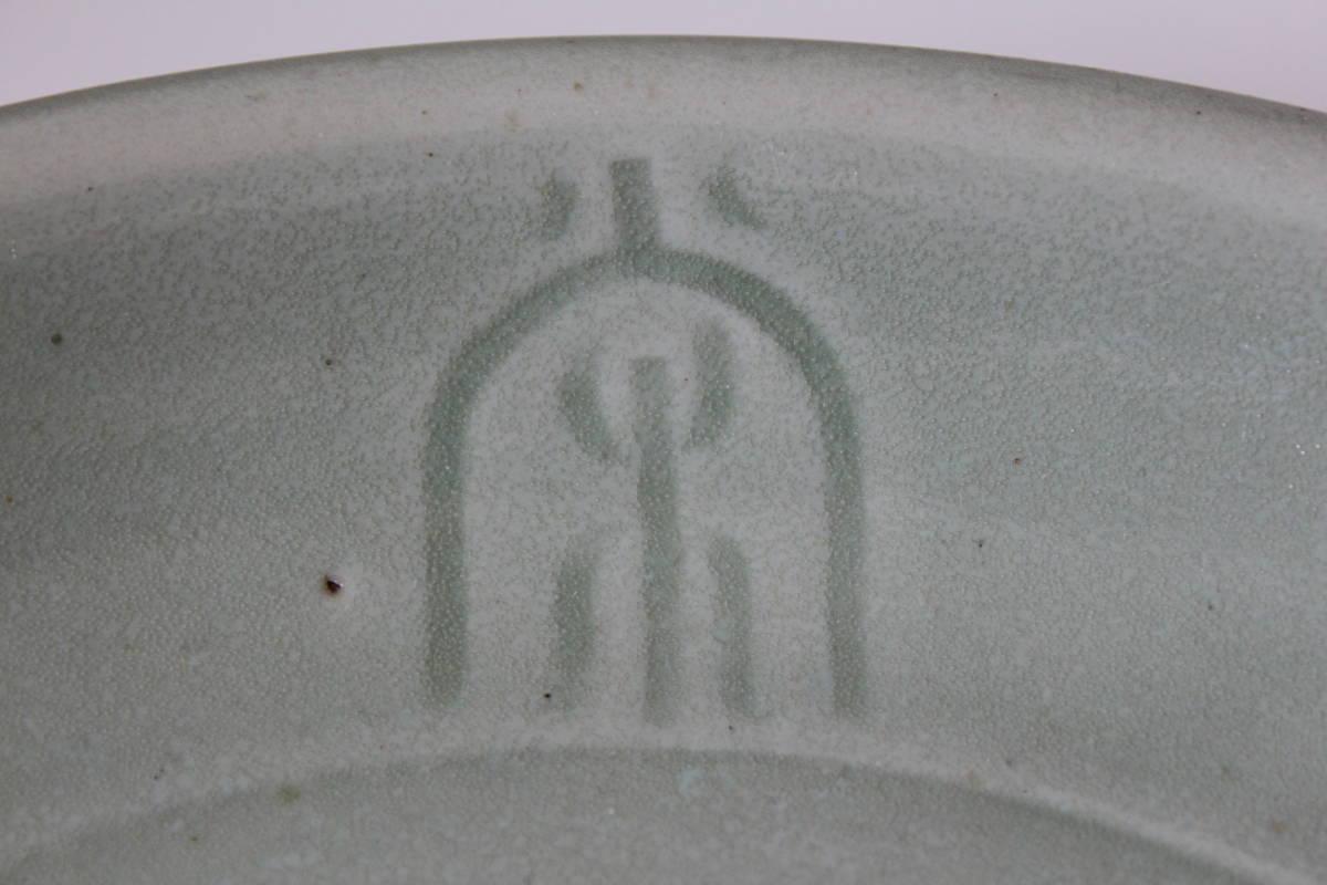 【17世紀の有田】青磁印刻平鉢 牡丹文 「栄」字 江戸時代中期 古伊万里_画像4