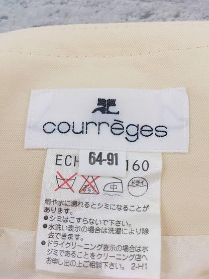 ◇ Courreges クレージュ 膝丈 スカート 64-91 オレンジ系 * ◆ 1002796357756_画像3