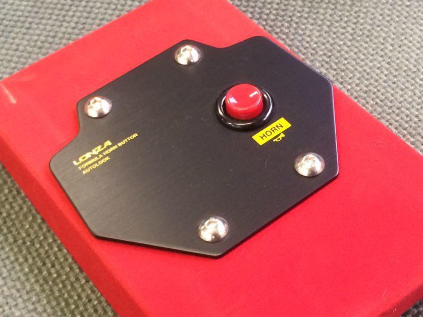 オートルック LONZA フォーミュラーホーンボタン ナルディ用JZA70/GX81/GZ20/AE86/Z31/Z32/FC3S/FD3S/R32/C33/当時物 ロンザ_画像3