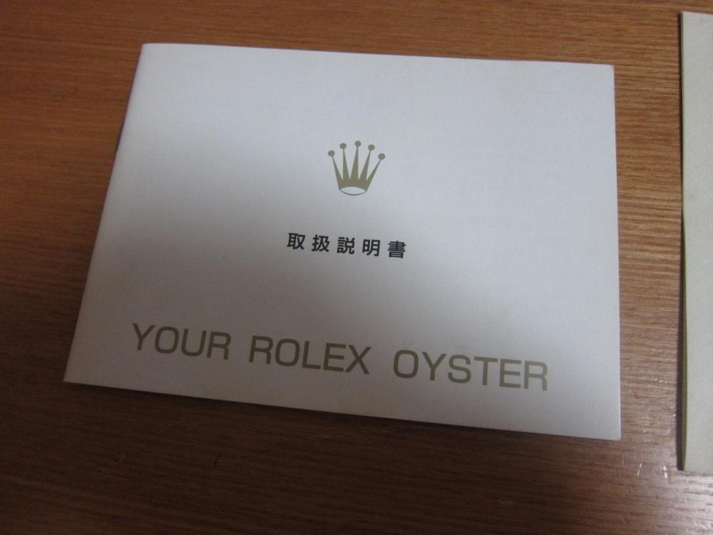 ROLEX OYSTER QUARTZ DATE JUST 黒文字盤 Ref.17000 ロレックス オイスタークォーツ デイトジャスト_画像3