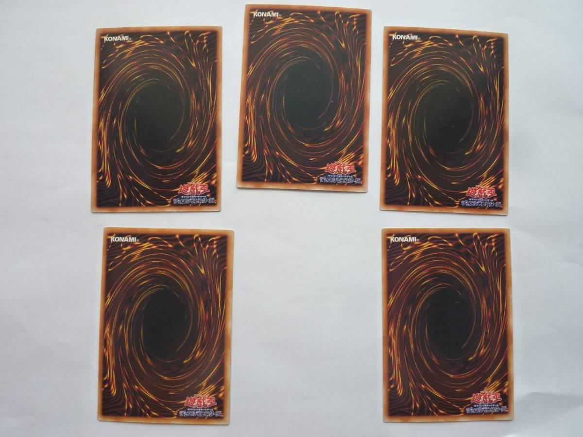 遊戯王カード/初期版/美品/5枚セット/封印されしエクゾディア・右腕左腕右足左足/ウルトラレア管理NO35_画像7