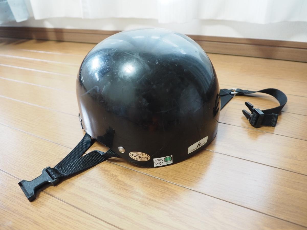 中古☆半帽 半キャップヘルメット_画像2