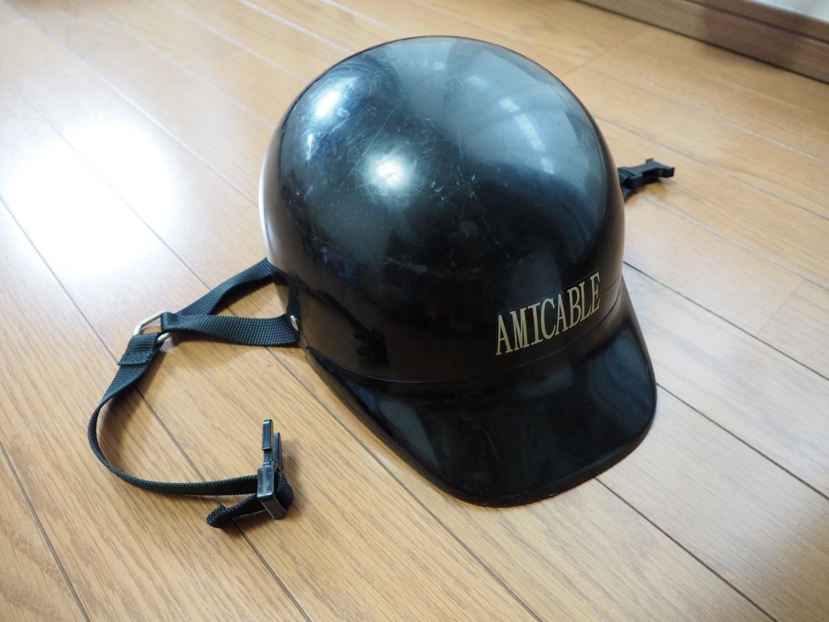 中古☆半帽 半キャップヘルメット