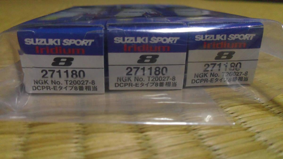 カプチーノ等 スズキスポーツ GTiスパークプラグ 8番 3本セット スズキ車_画像3