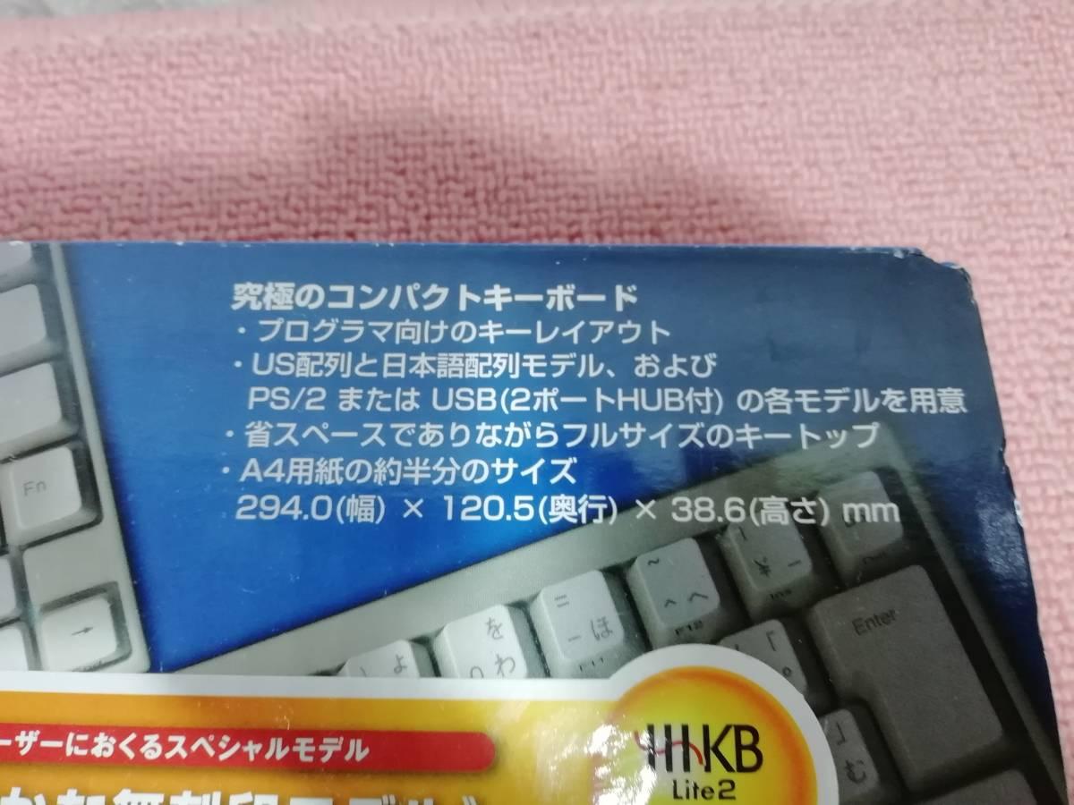 動作確認済 HHKB Lite2 PS/2キーボード PD-KB220W/P SKN-0337_画像8