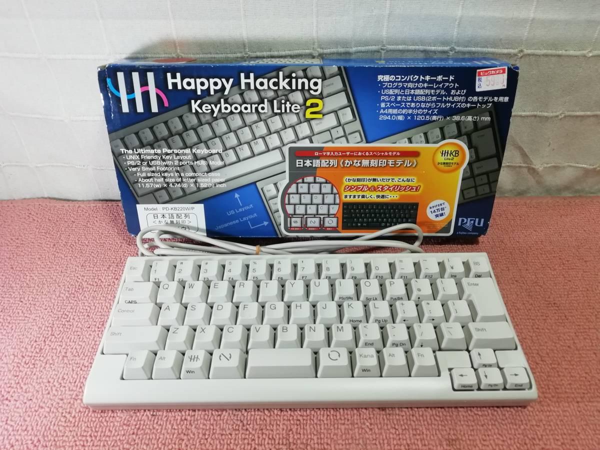 動作確認済 HHKB Lite2 PS/2キーボード PD-KB220W/P SKN-0337