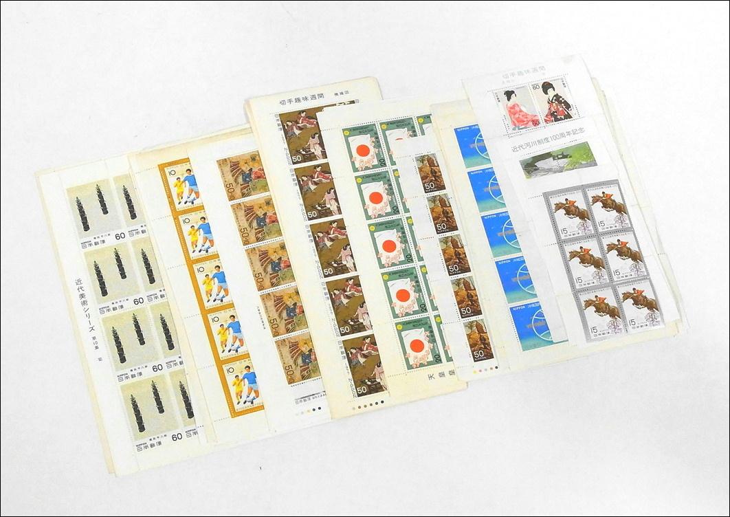 8■未使用 日本切手■記念切手シート お年玉切手 バラ切手 額面45000円分まとめて!_画像2