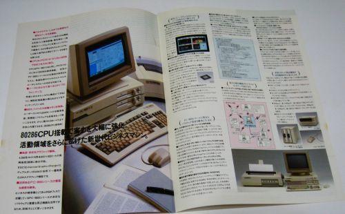 NEC PC-9801VX0/VX2/VX4 カタログ_画像3