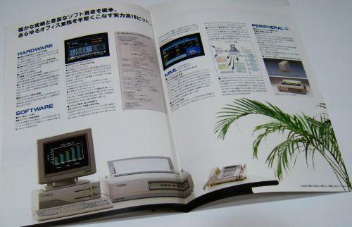 NEC PC-9801VM11 カタログ_画像3